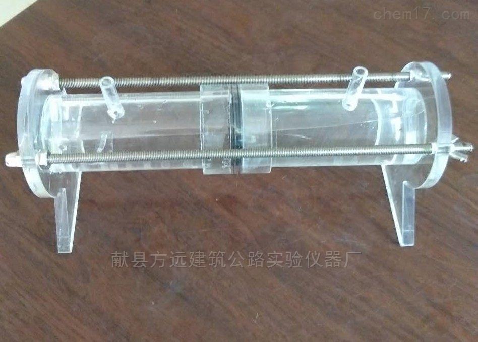 混凝土涂层抗氯离子渗透性试验装置*