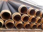 DN450延安市国标无缝直埋保温钢管每米价格
