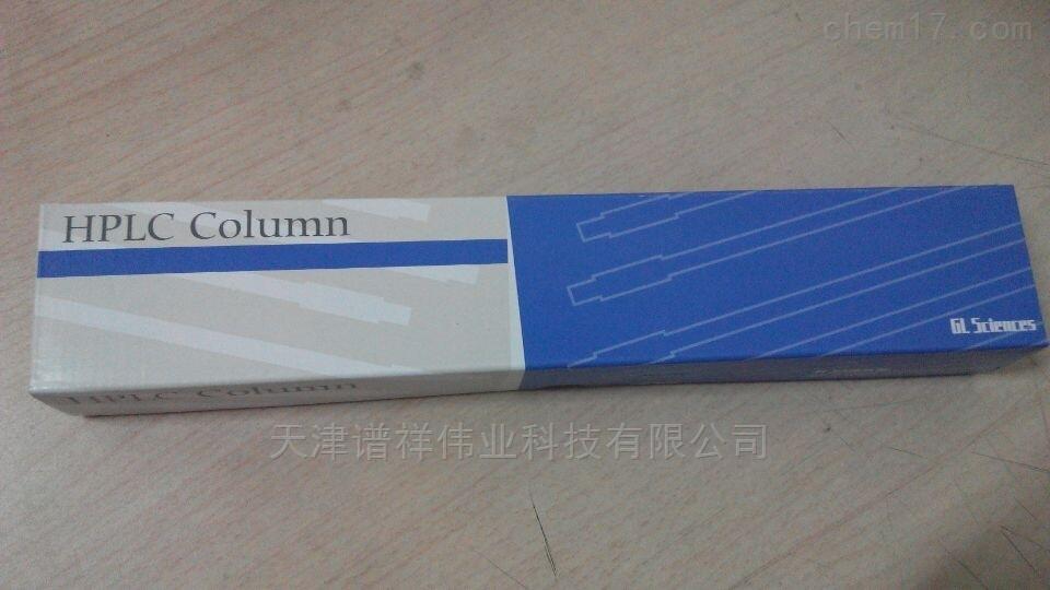 天津谱祥伟业科技有限公司