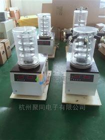 成都冷冻干燥机FD-1A-50隔板型冻干机