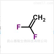 聚偏氟乙烯树脂 24937-79-9 优质有机原料