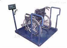 行动不便坐在轮椅上的人称体重轮椅秤