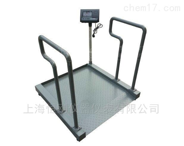 称体重轮椅透析秤 人体地磅透析称