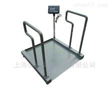 带扶手助行透析轮椅秤 医院扶手体重秤