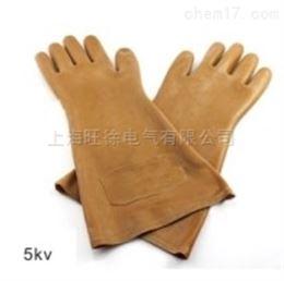 5KV绝缘手套 绝缘橡胶手套