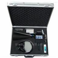 YSBB9001B远程超声波巡线仪