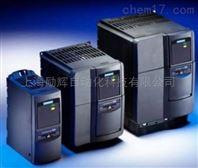 西门子MM420变频器代理商