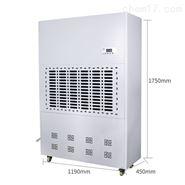 240L烘干房用耐高温除湿机厂家直销