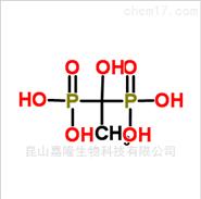 羟基亚乙基二膦酸|2809-21-4|有机化工原料