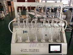 標準型二氧化硫蒸餾儀