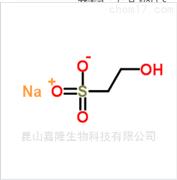 羟乙基磺酸钠|1562-00-1|有机化工原料