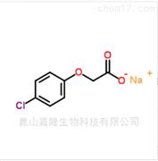 对氯苯氧乙酸钠 13730-98-8 有机化工原料