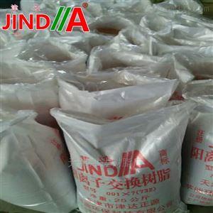 201*7阴离子树脂厂家销售 201*7阴离子交换树脂国标现货
