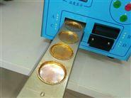 材料燃烧试验箱