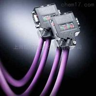 6XV1830-0EH10西门子PROFIBUS紫色电缆代理商