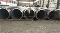 DN900天津国标无缝直埋保温钢管价格