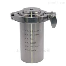 100ml新型水热合成反应釜