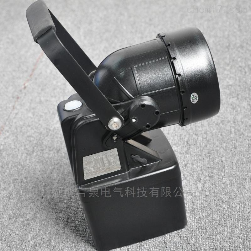 CBY5095轻便式磁吸防爆手提探照灯3*3W