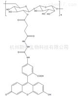 葡聚糖叶酸修饰的葡聚糖Dextran-Folic acid 70kDa