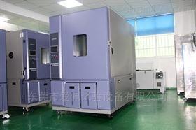 AP-HX电子防潮老化测试箱