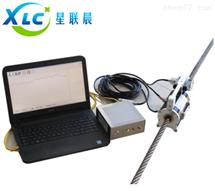 8根钢丝绳探伤仪XCT11-S17生产厂家价格