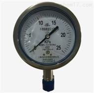 YE-150B不锈钢膜盒压力仪表
