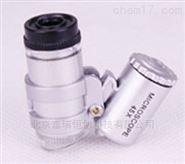 北京45倍带光源微型显微镜