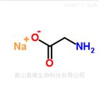 甘氨酸钠|6000-44-8|食品添加防腐剂