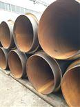 硬质泡沫聚氨酯暖气保温管厂家供应