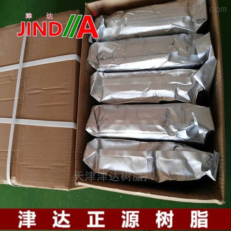 超纯水树脂抛光树脂去离子树脂国标现货价格