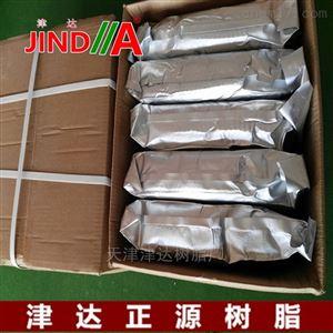 抛光树脂超纯水树脂抛光树脂去离子树脂电标现货价格