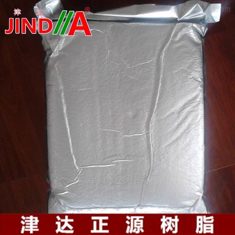 抛光树脂 去离子树脂 超纯水树脂 全国包邮