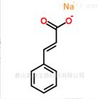 肉桂酸钠|538-42-1|优质食品防腐添加剂