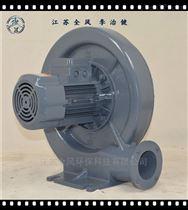 大中型锅炉水炉助燃鼓风机