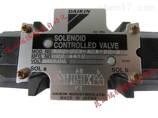 日本大金DAIKIN电磁阀KSO-G03-4CA-20-N