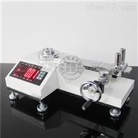 扭力扳手检定仪数显扳手测试仪厂家