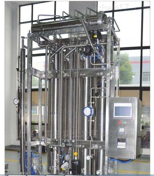 康晨希供应多效蒸馏水机