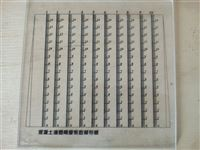 梯形板,混凝土渗透高度系数检测仪
