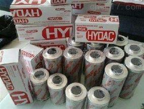 HYDAC贺德克滤芯德国进口上海批发/采购