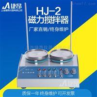 HJ-2-3-4-5-6多联磁力搅拌器HJ系列