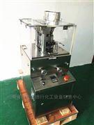 低价处理二手单冲式压片机