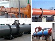 1.2*12米木屑滚筒烘干机厂家价格及质量
