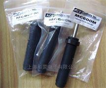 ACE缓冲器GS-22-400-EE-200N