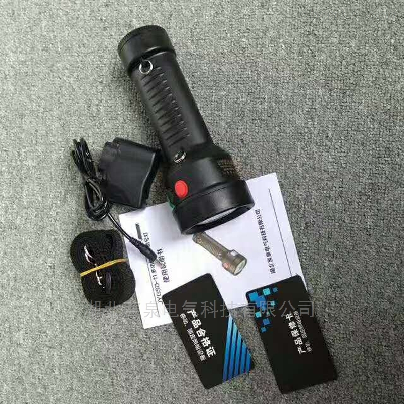 山东GAD105C/D三色信号电筒|手持充电信号灯
