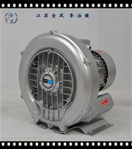 江苏全风高压旋涡气泵