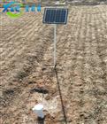 无线管式土壤剖面水分仪XC-800S生产厂家