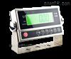 JWI-4CSB顯示器不銹鋼防爆儀表,鈺恒防水、防塵控制器