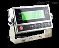 JWI-4CSB显示器不锈钢防爆仪表,钰恒防水、防尘控制器