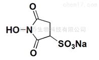 交联剂CAS : 106627-54-7 Sulfo-NHS 蛋白交联剂