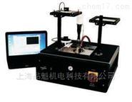 织物耐火性测试仪